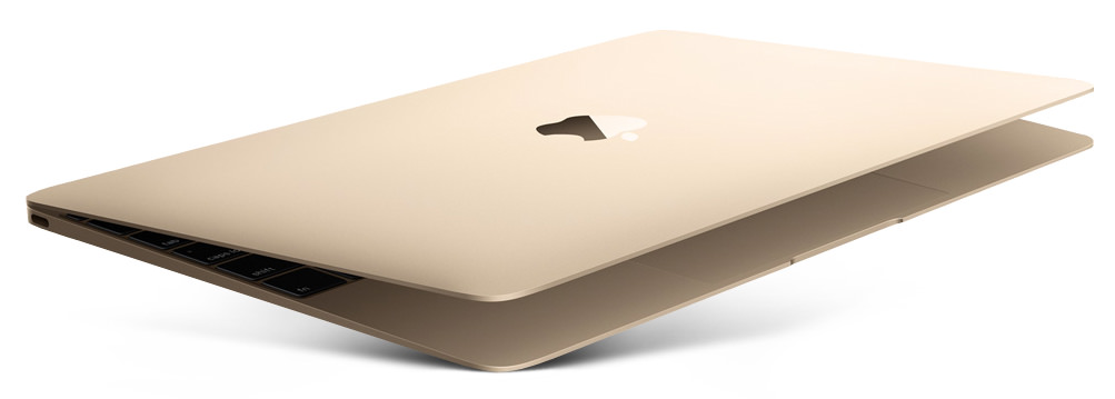 apple macbook shift como rivenditore apple